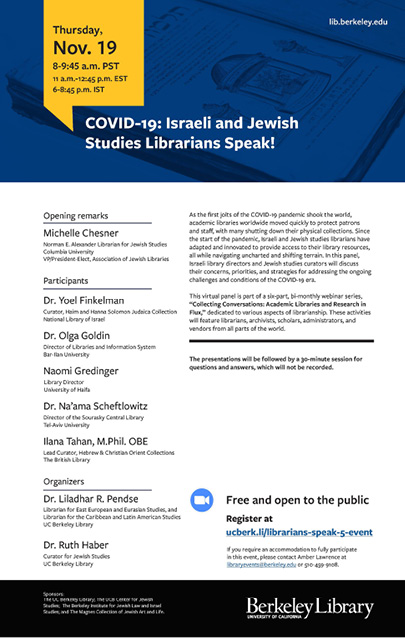 Image 2. Webinar flyer for COVID-19 Israeli and Jewish Studies Librarians Speak!