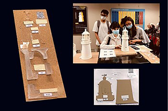 Figure 2. Tactile displays of lighthouse structural components designed by Samantha (left, bottom). A visually impaired visitor experiences 3-D model (top right.)